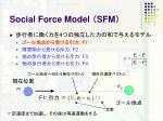 social force model sfm