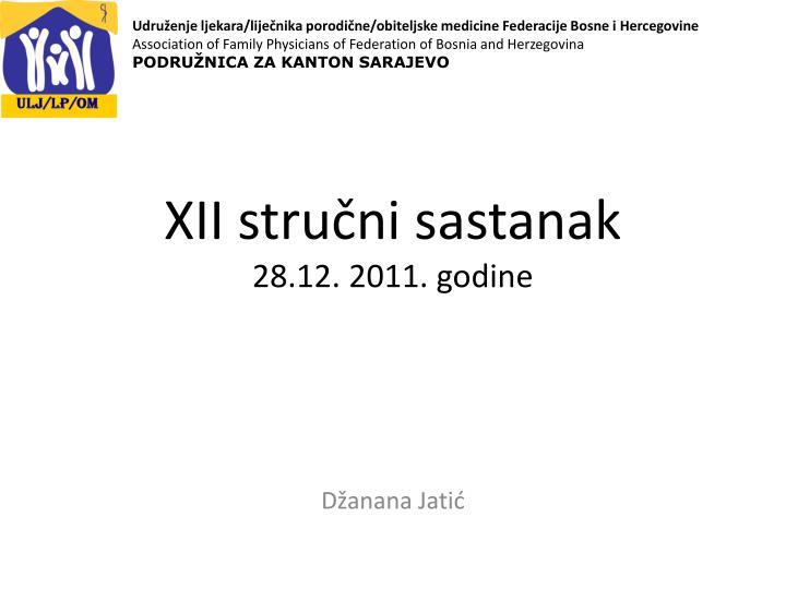 xii stru ni sastanak 28 12 2011 godine n.