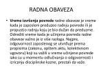 radna obaveza22