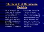 the rebirth of odysseus in phaiakia