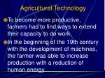 agricultural technology1