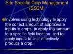 site specific crop management sscm