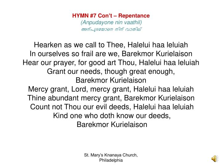 HYMN #7
