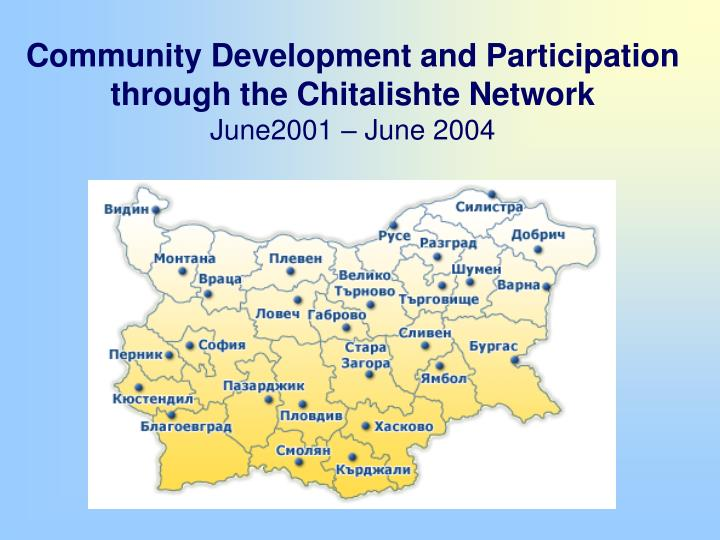 Community Development and Participation through the Chitalishte Network