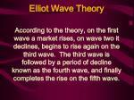 elliot wave theory3