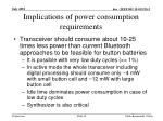 implications of power consumption requirements