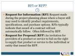 rfi or rfp