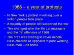 1968 a year of protests