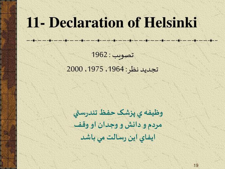 11- Declaration