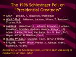 the 1996 schlesinger poll on presidential greatness1