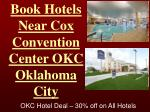 book hotels near cox convention center okc oklahoma city