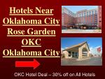 hotels near oklahoma city rose garden okc oklahoma city