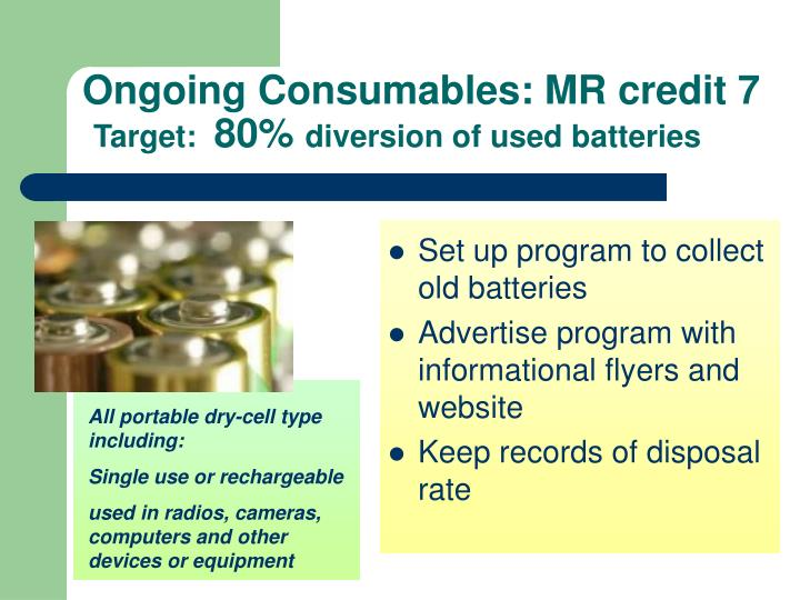 Ongoing Consumables: MR credit 7