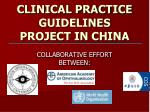 clinical practice guidelines project in china