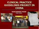 clinical practice guidelines project in china1