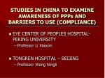 studies in china to examine awareness of ppps and barriers to use compliance