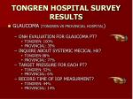 tongren hospital survey results