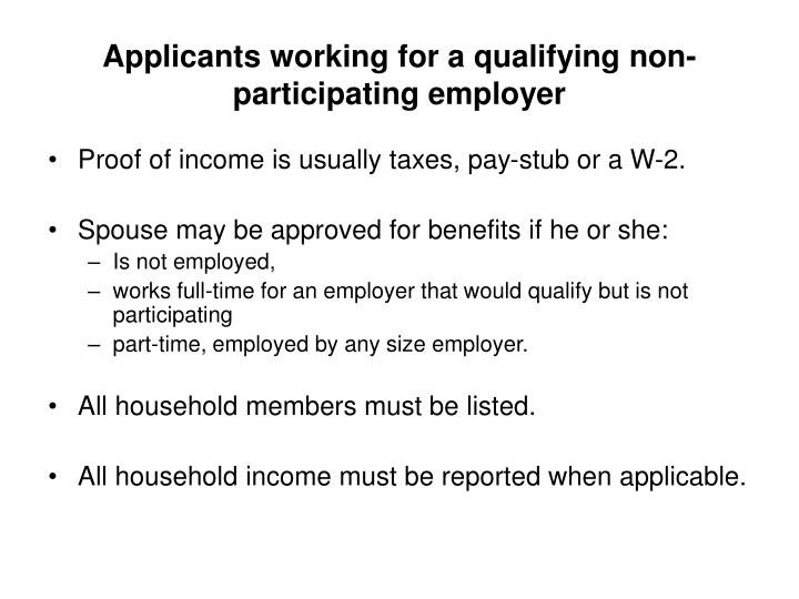 Applicants working for a qualifying non-participating employer