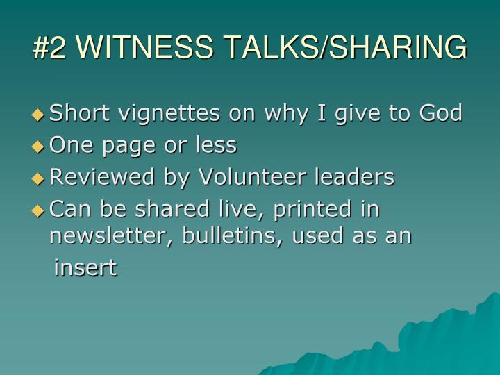 Short vignettes on why I give to God