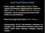 asal usul nama india