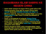 bagaimana islam sampai ke negeri china