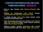 contoh interaksi islam dan tamadun india bahasa