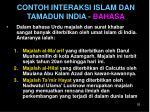 contoh interaksi islam dan tamadun india bahasa1