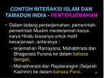 contoh interaksi islam dan tamadun india penterjemahan
