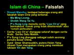 islam di china falsafah