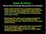 islam di china nama nama keluarga masyarakat cina muslim