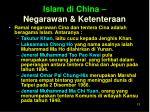 islam di china negarawan ketenteraan