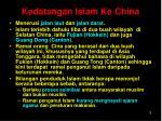 kedatangan islam ke china