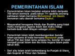 pemerintahan islam1