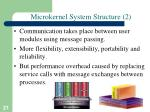 microkernel system structure 2
