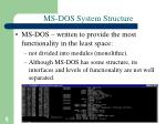 ms dos system structure