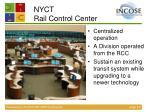 nyct rail control center