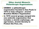 other jewish women s philanthropic organizations