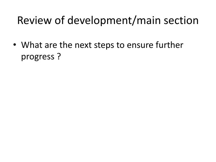 Review of development/main section