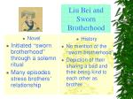 liu bei and sworn brotherhood