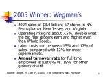 2005 winner wegman s