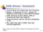 2006 winner genentech