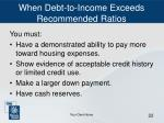when debt to income exceeds recommended ratios