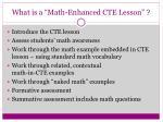 what is a math enhanced cte lesson