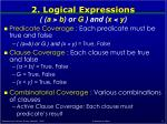 2 logical expressions1