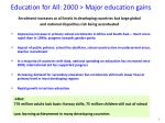 education for all 2000 major education gains