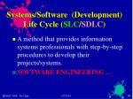 systems software development life cycle slc sdlc