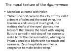 the moral texture of the agamemnon