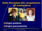 dalle discipline alle competenze gli antecedenti
