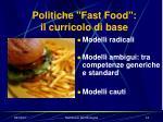 politiche fast food il curricolo di base
