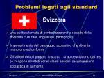 problemi legati agli standard1